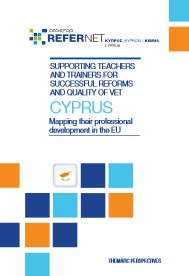 Cover Supporting teachers and trainers Cyprus