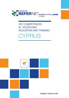 cover Key competences in vocational education and training - Cyprus