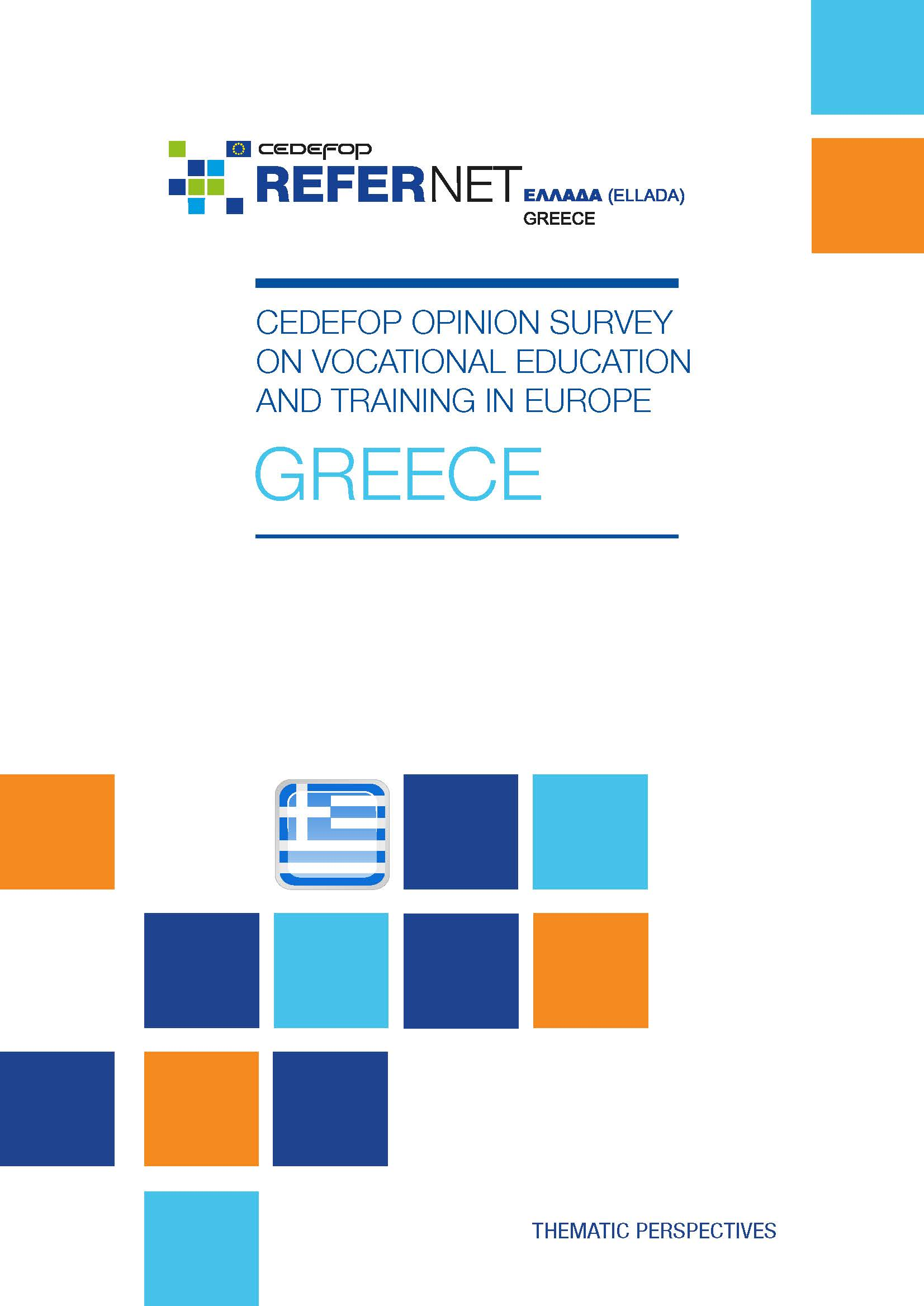 Cedefop public opinion survey on vocational education and training in Europe: Greece