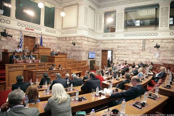 Photo: Hellenic Parliament
