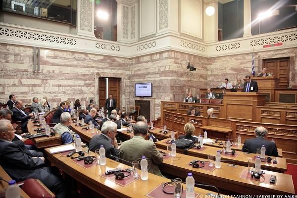 Photo: Hellenic Parliament