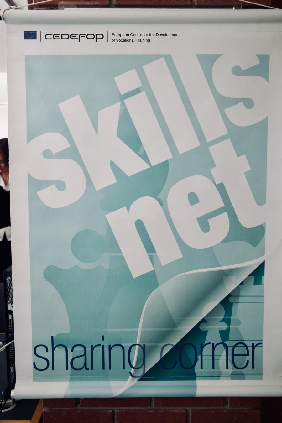 Skills needs