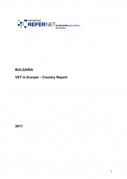 Bulgaria: VET in Europe: country report 2011