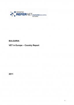 Bulgaria: VET in Europe: country report 2011