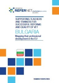 Supporting teachers and trainers - Bulgaria
