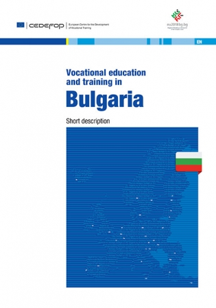 Vocational education and training in Bulgaria | Cedefop