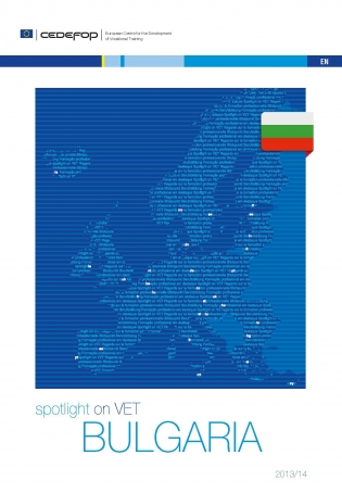 Spotlight on VET Bulgaria